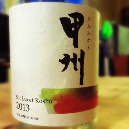 Sol Lucet Japanese Wine